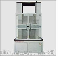 AIKOH日本爱光 大型精密荷重测定机 MODEL-1431VC/5000  代理厂家直销批发