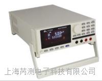 CHT3561高穩定性電池內阻測試儀
