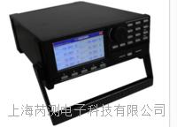 CHT3541X多路電阻測試儀