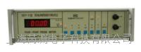 双电测四探针测试仪SDY-5