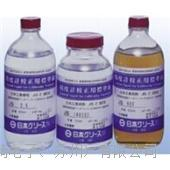 TOKISANGYO东机产业   标准液