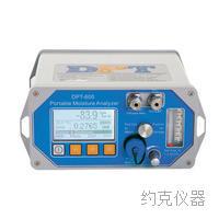 便攜式露點儀 DPT-600