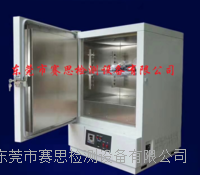 精密潔凈烤箱