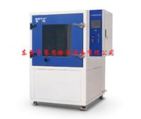 IPX9K防水試驗箱
