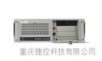 重庆 德国埃克默(ACOM) RS-400H 4U工控机箱 RS-400H