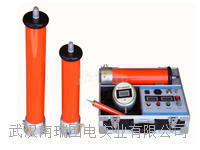 NRIZGF系列直流高壓發生器