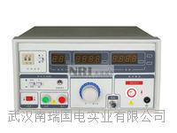 NRILC-2670A耐壓測試儀