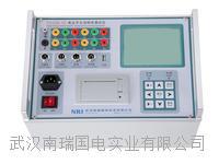NRIGK-9H高壓開關機械特性測試儀