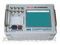 NRIGK-9HA高壓開關綜合特性測試儀