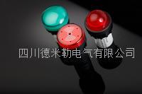 LA42系列AD17上海天逸按钮指示灯 AD17-8
