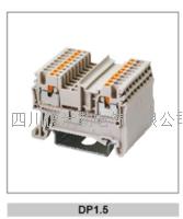 台湾町洋导轨直插式安装弹簧直通接线端子 DP6