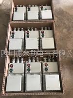 防爆箱防爆增安型接线盒