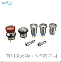 按钮灯(标准式、大操作面板式、金属按钮)