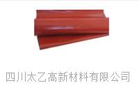 單組分室溫硫化硅橡膠