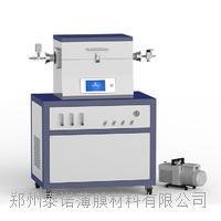 1200℃單溫區3路浮子供氣低真空CVD係統