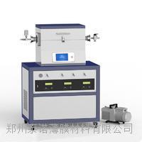1200℃單溫區3路質量供氣低真空CVD係統