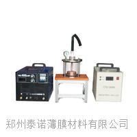 微型電弧熔煉爐(石英腔體)