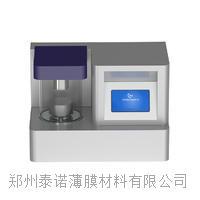 桌面型石英腔體單靶磁控鍍膜儀