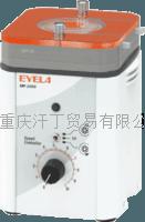 重慶四川銷售EYELA可靠型定量送液泵MP-2000B MP-2000B