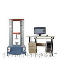 伺服控制系统拉力试验机 QB-8101