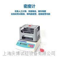 GB/T1033 GB/T2951測試標準液體濃度與密度測試儀