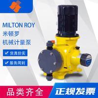 米顿罗GM系列GM0120SP1MNN不锈钢泵加药计量泵