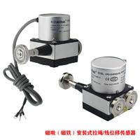 MPS-XS磁吸安装式拉绳位移传感器