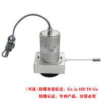 MPSFS1-S本安型防水型拉繩式位移傳感器