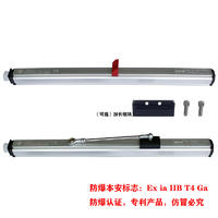 MTM/MTM1本安型磁致伸縮位移傳感器