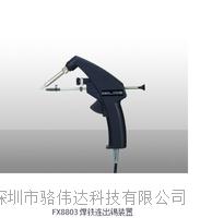 焊鐵連出錫裝置