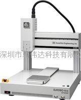 日本IEI岩下大型自動機器手 EzROBO-Ace ST4040