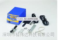 高功率焊鐵裝置