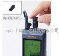 日本MITUTOYO草莓视频ioses官网測杆提升旋鈕21EZA101