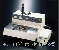 全能電焊係統