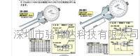 日本TECLOCK得樂內徑卡規IM-881