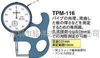 日本TECLOCK得樂厚薄規TPM-116