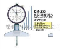 日本TECLOCK得樂數顯深度計DM-233