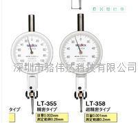 日本TECLOCK得樂杠杆表LT-355
