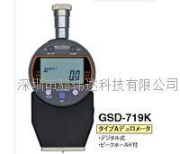 日本TECLOCK得樂硬度計GSD-719K