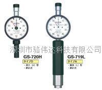 日本TECLOCK得樂硬度計GS-720H
