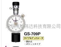 日本TECLOCK得樂硬度計GS-709P