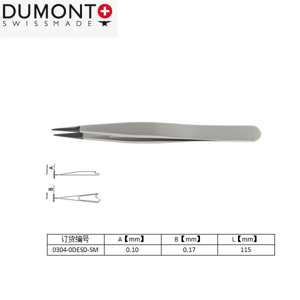 Dumont鑷子0304-0DESD-SM