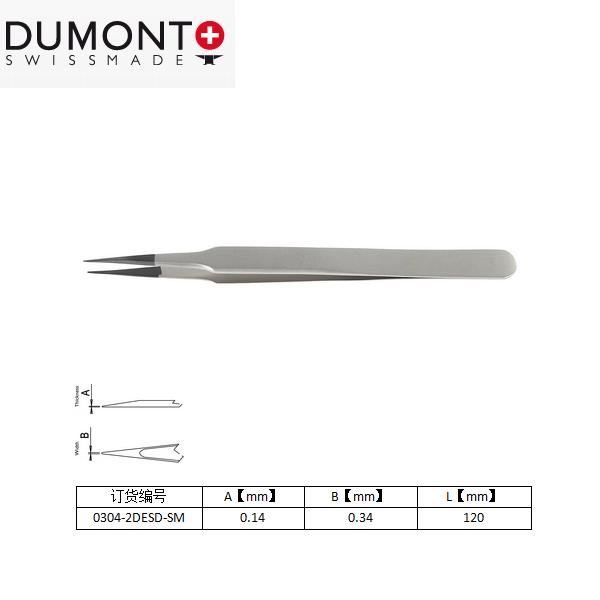 Dumont鑷子0304-2DESD-SM