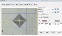 HVS-1000Z自動磚塔顯微硬度計測量系統