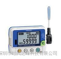 LR5011温度采集仪
