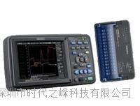LR8410-30数据采集仪