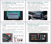日本凱世 KAISE SK-2500手持式示波器