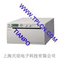 SONY黑白視頻圖像打印機UP-895MD SONY黑白視頻圖像打印機UP-895MD