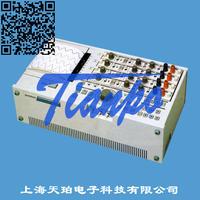 PANTOS Thermal Oscillo T-1045