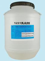 乳化剂1231